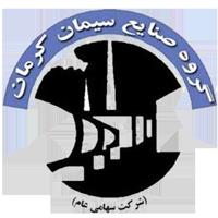 سیمان کرمان