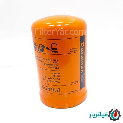 فیلتر روغن گیربکس durmax